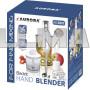 Блендер погружной AURORA AU-3651 500 Вт Белый (au1007i100108)