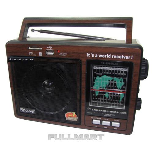 Аккумуляторный Радиоприемник GOLON RX-9966 UAR с USB mp3 Коричневый (1em_001023)