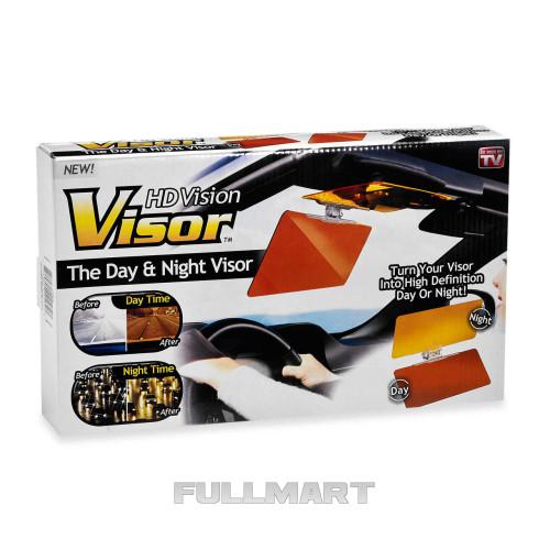Солнцезащитный козырек для автомобиля HD Vision Visor Желтый (1001005)