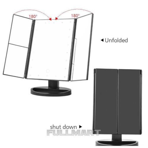 Зеркало тройное для макияжа Superstar Magnifying Mirror с LED-подсветкой