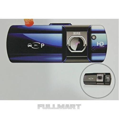 Автомобильный видеорегистратор Full HD 5000 Car Camcorder | авторегистратор | регистратор авто
