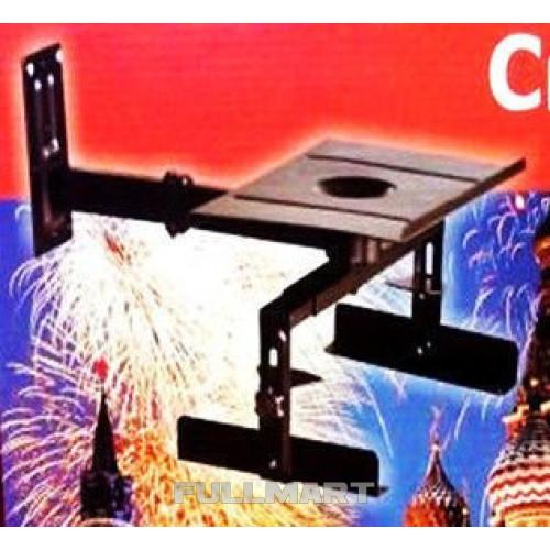 Настенное крепление кронштейн для телевизора ТВ TVS 2101 D от 14 до 21 дюйма, 220 градусов, от стены: 300 мм
