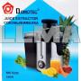 Кухонная электрическая соковыжималка Domotec MS 5220 600W | цитрус пресс