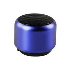 Портативная Bluetooth колонка SPS S2 BT 5088 | мобильная блютуз колонка