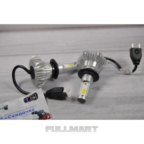 Светодиодные LED лампы S9 H7 для автомобиля | автолампы S9 60W COB 12000lm