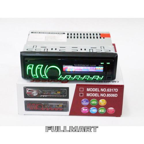 Автомагнитола 1DIN MP3-8506D RGB/Съемная   Автомобильная магнитола   RGB панель + пульт управления