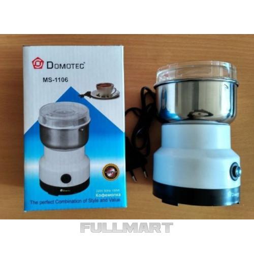 Кофемолка MS 1106 220V/150W