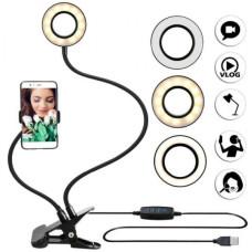 LED Селфи-штатиф с подсветкой и держателем для телефона