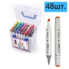 Набор двусторонних маркеров для скетчинга Touch Cool 48 шт