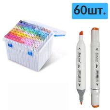 Набор двусторонних маркеров для скетчинга Touch Cool 60 шт