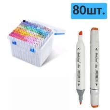 Набор двусторонних маркеров для скетчинга Touch Cool 80 шт