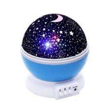 Ночник проектор звездное небо Star Master Dream диско шар