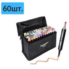 Набор маркеров для скетчинга TouchNew 60 шт