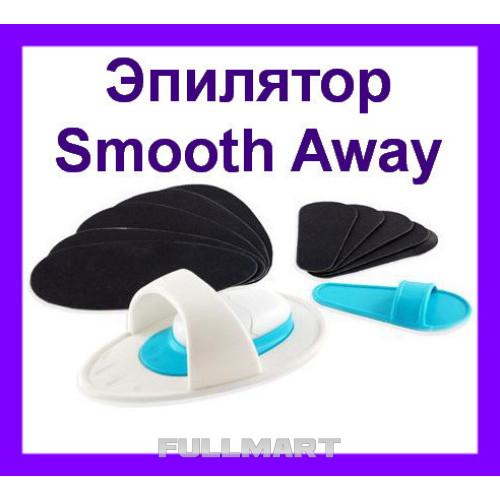 Эпилятор Smooth Away CG22
