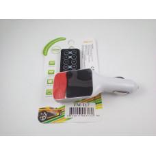 Трансмитер FM MOD. CM I17, FM-модулятор с зарядкой  для телефона от прикуривателя и от сети