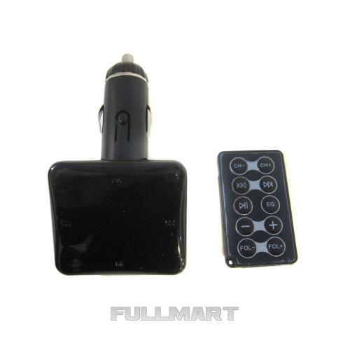 Трансмитер FM MOD. H9, FM-модулятор с зарядкой  для телефона от прикуривателя и от сети