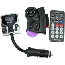 Трансмитер FM MOD. ME191 Marshal, FM-модулятор с зарядкой  для телефона от прикуривателя и от сети