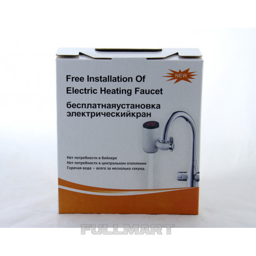 WATER HEATER Мини бойлер plumber free